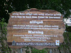 Beach Sign, Galle Fort