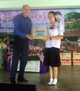 Thai Scholarship 6 2014